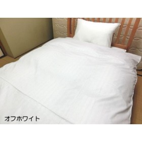 【日本製】ジュニアサイズ 掛け布団カバー 135x185cm 綿100% 無地 高級ブロード (オフホワイト)