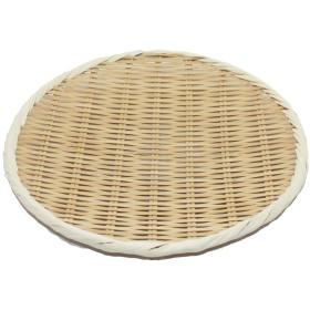 竹製 樹脂渕 丸盆ザル 30cm 15-804
