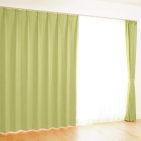 【全41カラー×220サイズ】 オーダーカーテン 1級遮光 防炎 均一価格 ポイフル イエローグリーン 幅100×丈198cm 1枚