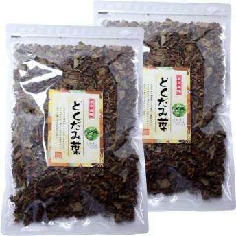 どくだみ茶 どくだみの葉135g×2袋セット