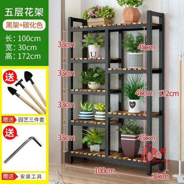 花架木質鐵藝花店展示架子室內多層置物架多肉植物落地式陽台花架