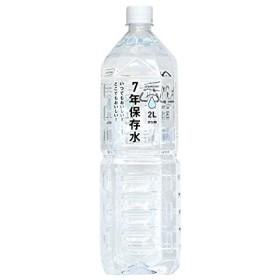 イザメシ 7年保存水2L 635185