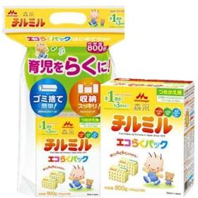 森永 チルミル エコらくパック はじめてセット&つめかえ(400gx2袋)x5箱セット