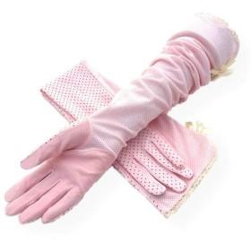 1ペア UVカット 手袋 ロング メッシュ ピンク