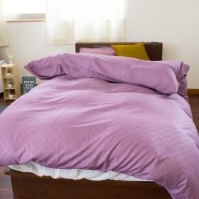 メリーナイト 布団カバー セミダブル 3点セット ベッド用 パープル 市松模様 掛け布団カバー ボックスシーツ 枕カバー