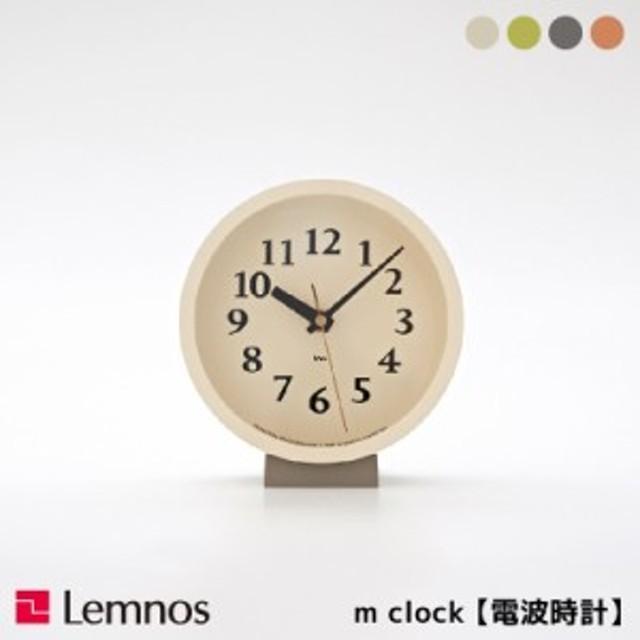 Lemnos レムノス m clock MK14-04 置き時計 卓上時計 電波時計 エムクロック ブラックフライデー ■ACT