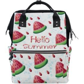 ママバッグ マザーズバッグ リュックサック ハンドバッグ 旅行用 夏 スイカ柄 かわいい ファション