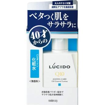 ルシード 薬用 オイルコントロール化粧水 (医薬部外品)100ml