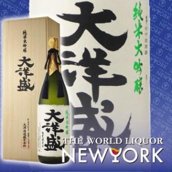 大洋酒造 大洋盛 純米大吟醸 15度 1800ml
