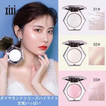 送料無料 新品入荷 XiXiハイライト ダイヤモンドシリーズ 大人気 キラキラ ぴかぴか 3タイプ めっちゃかわいい 立体感ある