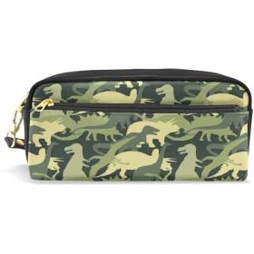 ALAZA 恐竜 迷彩 鉛筆 ケース ジッパー Pu 革製 ペン バッグ 化粧品 化粧 バッグ ペン 文房具 ポーチ バッグ 大容量