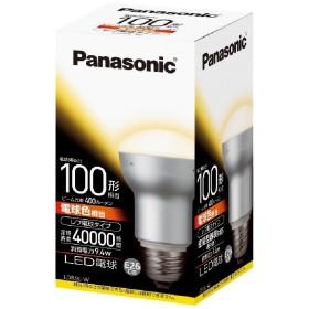 パナソニック LED電球 レフ電球100W相当 密閉形器具対応 E26口金 電球色相当(9.4W) 一般電球・レフタイプ LDR9LW