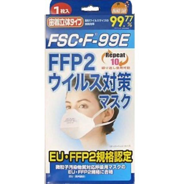 通販 1枚 Line Ffp2ウイルス対策マスクオーバーヘッドタイプ 大木製薬