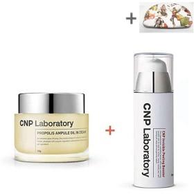 [CNP Laboratory] CNP チャ&パク プロポリスアンプルオイルインクリーム 50g + ピーリングブースター 100ml (角質除去) (謝恩品贈呈) [海外直送品][並行輸入品]