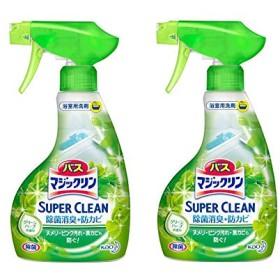 【まとめ買い】 バスマジックリン 泡立ちスプレー SUPERCLEAN グリーンハーブの香り 本体 380ml × 2個