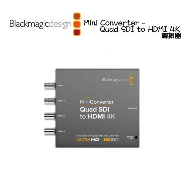 單,雙和四鏈路SDI輸入 單鏈路6G-SDI 雙鏈路3G-SDI和四鏈路HD-SDI