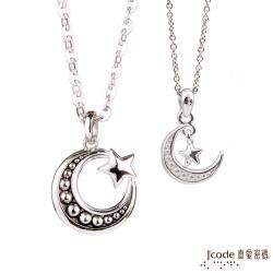 Jcode真愛密碼 天秤座守護-彎月星星純銀成對墜子 送白鋼項鍊