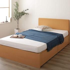 フラットヘッド 国産 収納ベッド セミシングル (フレームのみ) ナチュラル 2杯 頑丈 ボックス 日本製ベッドフレーム