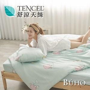 BUHO《童幻奇夢》舒涼TENCEL天絲雙人四件式兩用被床包組