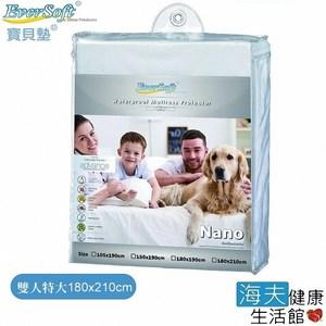 【 海夫】EverSoft Nano床墊保潔墊雙人特加大180x210