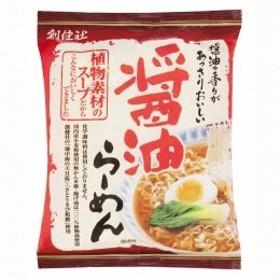 醤油らーめん 99.5g 【創健社】