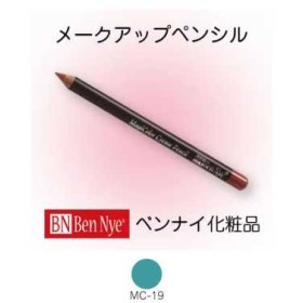 マジカラークリームペンシル MC-19【ベンナイ化粧品】