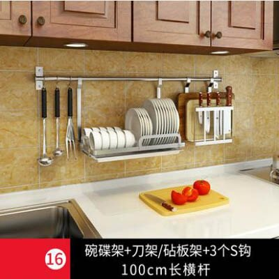 【圓管廚房壁掛置物架-套餐16-100cm-1套/組】自由組合掛架可定制長度(需打孔)-7201007