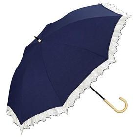 日傘 晴雨兼用 T/C 刺繍フリル ベージュ ネイビー綿素材 涼しい 長傘 uv加工 90%以上 長 【ネイビー】