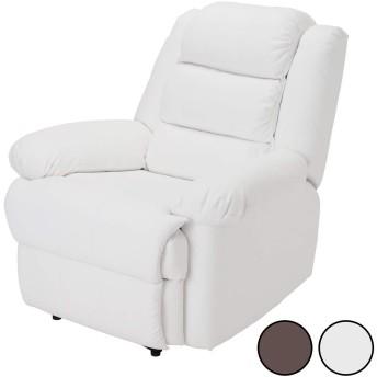 リクライニングチェア オットマン 一体型 1人掛け 全2色 ホワイト [ リクライニングソファ リラックスチェア ネイルチェア リクライニング ソファ ソファー イス 椅子 チェア チェアー 一人掛け オットマン付き プルミエ ]