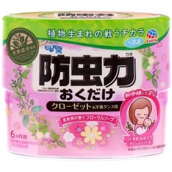ピレパラアース 防虫力おくだけ フローラルソープの香り [置き型 1個入]