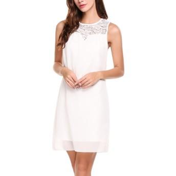 BEAUTYTALK DRESS レディース US サイズ: M カラー: ホワイト