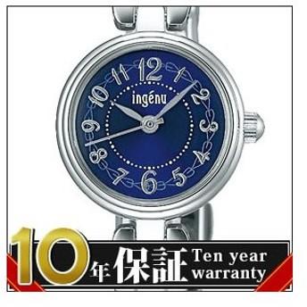 【レビューを書いて10年保証】ALBA アルバ SEIKO セイコー 腕時計 AHJK438 レディース ingenu アンジェーヌ
