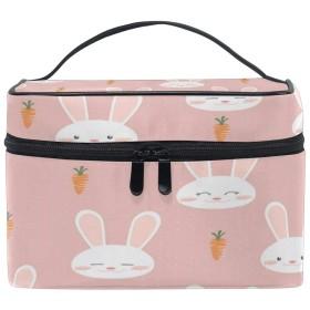 Anmumi 化粧ポーチ メイク ポーチ ボックス 収納ケース 仕切り ウサギ 人参 ピンク 手提げ 大容量 かわいい おしゃれ レディース 女の子 機能的 小物入れ 旅行 出張 プレゼント