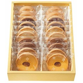 ロイズ クッキーズ20枚入り【人気のロングセラー】ご贈答に