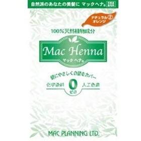 【マックプランニング】マック ヘナハーバルヘアートリートメント NOR (100g) ×3個セット