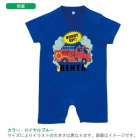 BabyChips HURRY UP (名入れ半袖ベビーロンパース) 80 ロイヤルブルー