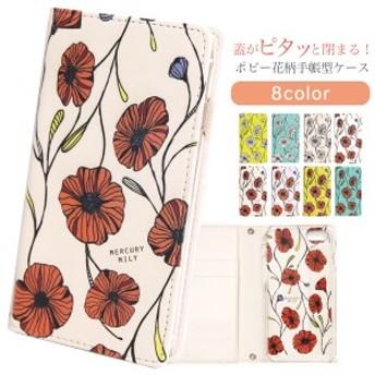 スマホケース 手帳型 全機種対応 ベルトなし 花柄 マグネットiPhoneX iPhone8 カバー アイフォン
