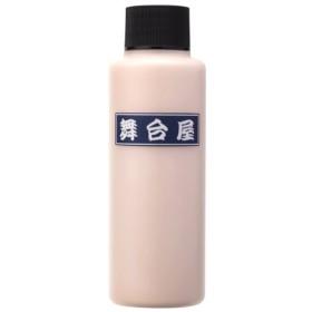 舞台屋 水白粉(みずおしろい) (PINK-3)