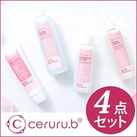 ceruru.b/セルル 基礎化粧品 4点セット【日本製】