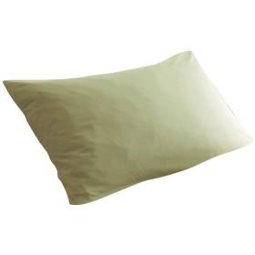 (セシール)cecile 枕カバー 「丈夫でしっかり」綿ツイル枕カバー オリーブグリーン LL CR-726 CR-726