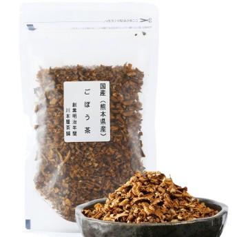 川本屋茶舗 国産 九州産 ごぼう茶 70g