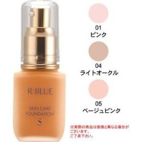 R BLUE スキンケアファンデーション05ベージュピンク