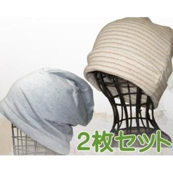 医療帽子 抗がん剤 帽子 ゆったり 深め ニット帽 メンズ レディース ビーニー帽子 グレーとクレープロングワッチナチュラル