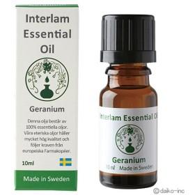 Interlam Essential Oil ゼラニウム 10ml