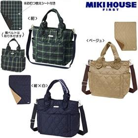 ミキハウス (MIKIHOUSE) マザーバッグ 43-8208-782 - 紺