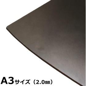 【A3サイズ/黒ヌメ/2.0mm厚/革質7】新品 黒ヌメ革 漉き済 レザークラフト タンニンなめし ブラック染め 天然皮革 はぎれ きなり