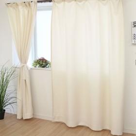 満天カーテン 【UVカット96%の ナチュラル麻調 レースカーテン】 断熱 保温 UVカット 昼夜透けにくい しっかり厚手でカーテンとしても使える ローレン-アイボリー 幅100x丈203cm 2枚入