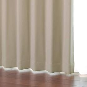 【生地サンプル】選べる32色 無地 1級遮光 防炎 オーダーカーテン HAUSKA フォーンブラウン/商品購入前に実際の生地をお確かめください