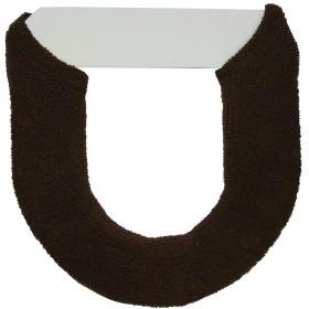 ヨコズナクリエーション 洗浄 暖房 便座カバー DOUX ブラウン