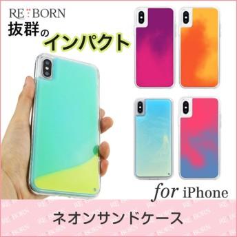 ネオンサンドケース ネオンサンドリキッドケース スマホケース 光る 動く キラキラ iPhone XR ケース iPhone XS ケース iPhone8 ケース iPhone7 送料無料